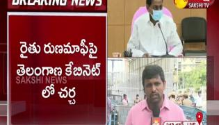 CM KCR Holds Telangana Cabinet Meeting On Dalit Bandhu And Covid