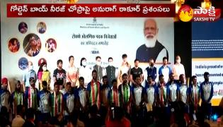 Central Ministers Great Honour To Tokyo Olympics Medal Winners