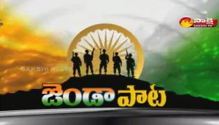 sakshi special edition on 75th independence day