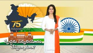 Independence Day 2021 Special Video