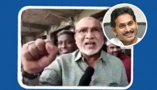 Common Man Praises CM YS Jagan Mohan Reddy Twitter Video Viral