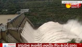 Flood Water Inflow Continues To Srisailam