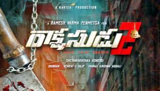 Rakshasudu 2 Movie Go With Rs 100 Crore Budget Says Producer - Sakshi