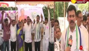 TDP Corporates Absent In Sanghibava Deeksha : Vishaka