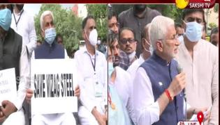 YSRCP Mps Support To Steel Plant Employees Protest