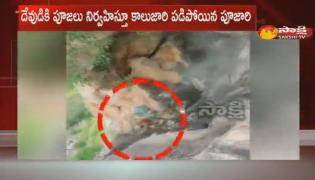 Priest Fallen From 100 Feet Mountain In Anantapur