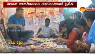 Bathuku Chitram On  Rakhi Makers