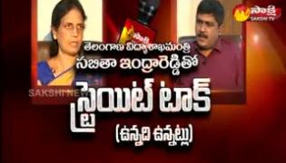 Straight Talk With Minister Sabitha Indrareddy
