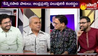 Kavi Samrat Movie Team Exclusive Interview
