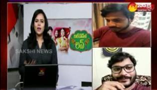 Vivahabhojanambu Movie Team Interview