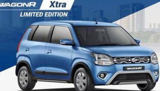 Maruti Suzuki Wagon R Extra Edition Launched - Sakshi