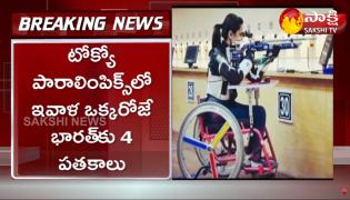 Avani Lekhara First Indian Woman To Win Gold Medal At Paralympics