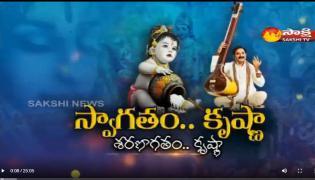 LV Gangadhar Sastry Special Interview On Sri Krishnastami