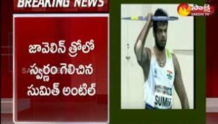 Tokyo Paralympics 2021 Sumit Antil History Won Gold Medal Javelin Throw