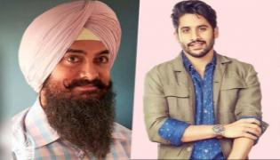 Naga Chaitanya Aamir Khan Laal Singh Chaddha Movie Update - Sakshi