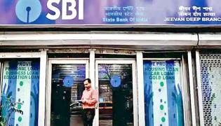 Sbi Posts Record Quarterly Profit Asset Quality - Sakshi