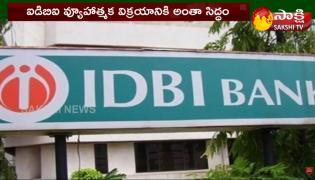 7 Companies Bidding For IDBI Bank