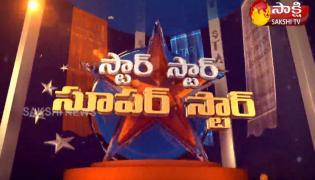 star star super star - Mahesh Babu