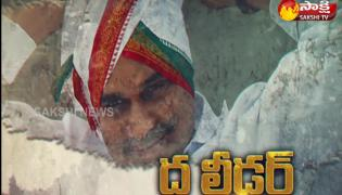 sakshi special story on ys rajasekhara reddy