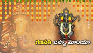 Vinayaka Chavithi Pooja Procedure And Importance Of Puja Vidhi