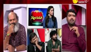 Sakshi Special Chit Chat With Jabardasth Team