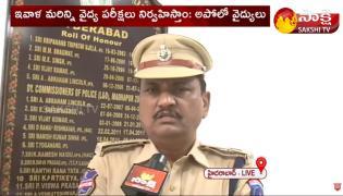 Madhapur DCP Speaks Over Sai Daram Tej Accident