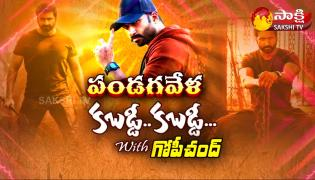 sakshi special interview with hero gopichand