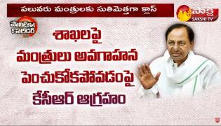 Political Corridor: CM KCR Fires On Ministers