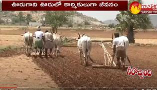 Batuku Chitram On Farmers