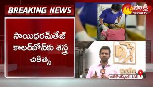 Apollo Hospital Doctors Did Collarbone Surgery To Sai Tej