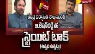 Straight Talk With  G.Kishan Reddy