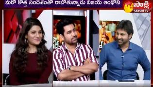 Special Chit Chat With Hero Vijay Anthony Heroine Athmika