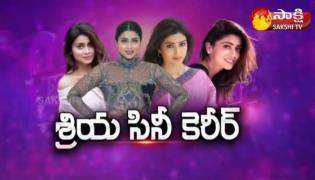 star star super star -శ్రియా సరన్