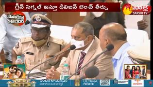 AP High Court Green Signal For Counting