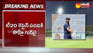 Virat Kohli Steps Down As The Indian Captain After T20 World Cup 2021