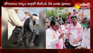 Gadwal TRS Leader Viral Video