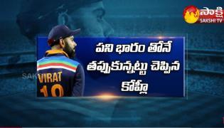 Reasons Behind Virat Kohli Quitting as T20 Captain