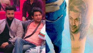 Shehbaz Badesha Tattoo Sidharth Shukla face Shehnaaz Gill Name - Sakshi