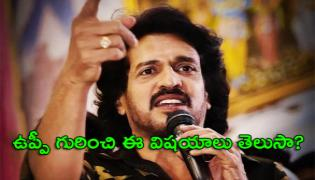 Happy Birthday Upendra Intresting Facts About Uppi In Telugu - Sakshi