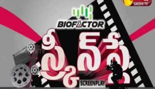 screen play 19th September 2021
