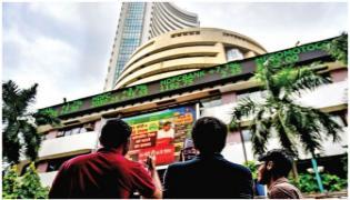 Large Cap Stocks Rising Blue Chip Stocks Profit In Stock Market - Sakshi