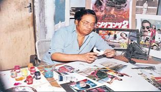 Veteran Film Publicity Designer Eswar Rao Passes Away - Sakshi