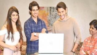 Pelli SandaDI  Movie Trailer Launched By Mahesh Babu - Sakshi