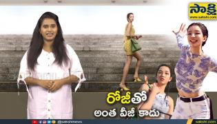 sakshi special video on virtual influencer rozy