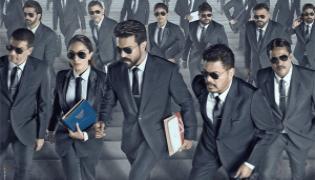RC15: Ram Charan And Shankar Movie Crazy Gossip Viral In Social Media - Sakshi
