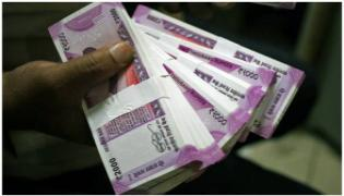 DICGC to pay up to rs5 lakh to account holders of 21 insured banks - Sakshi
