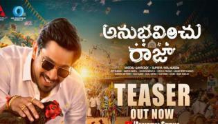 Ram Charan Launched Teaser Of Anubhavinchu Raja - Sakshi