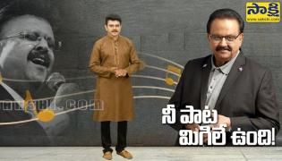 sakshi special video on sp balasubrahmanyam death anniversary