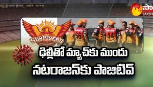 Sunrisers Hyderabad Player Tested Covid Positive