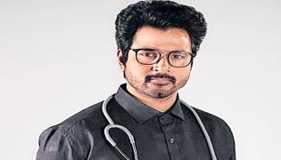 Sivakarthikeyan Doctor Movie Update Is Here - Sakshi